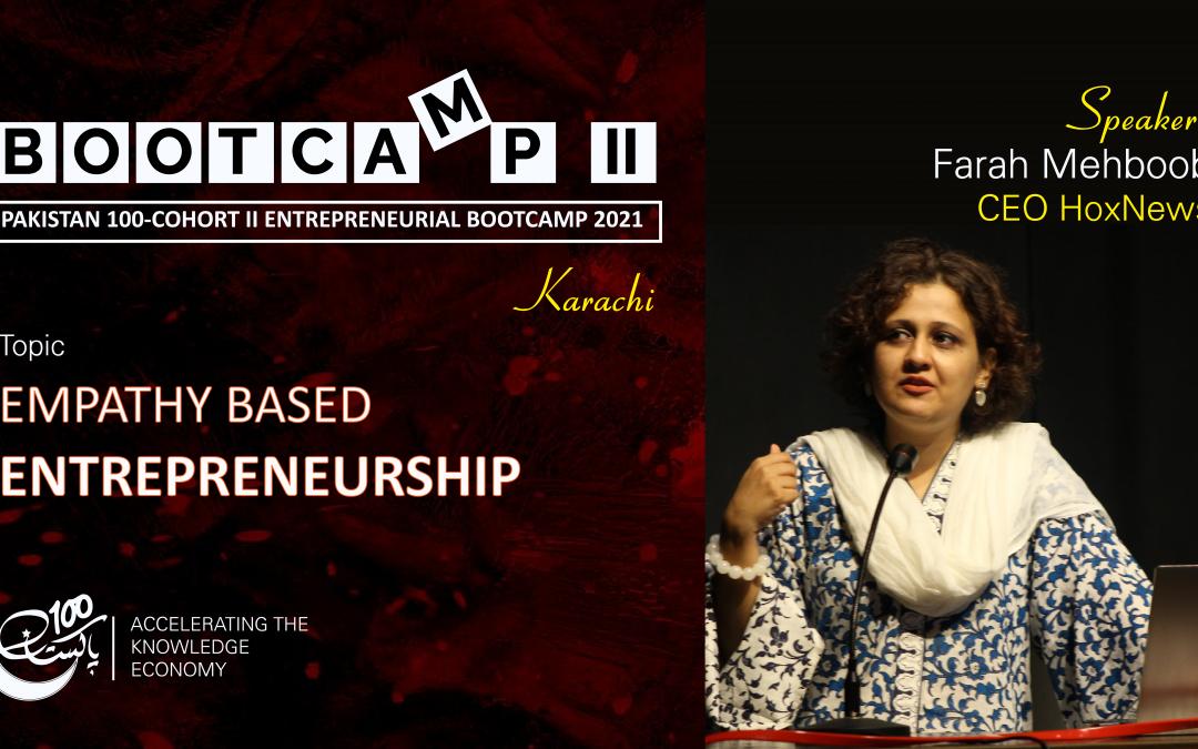 Guest Speaker – Bootcamp Karachi