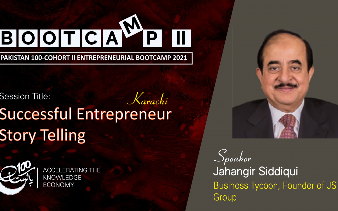 Bootcamp Speaker-Jahangir Siddiqui